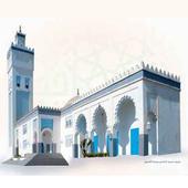 Maroc Athan icon