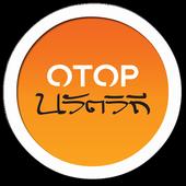 OTOP Kalasin icon
