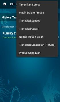 BHOBU RELOAD apk screenshot