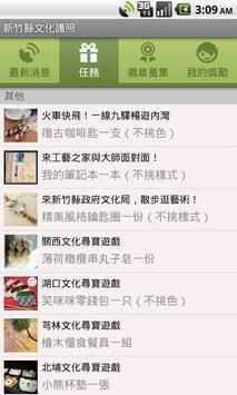 HCCulturePassport screenshot 3