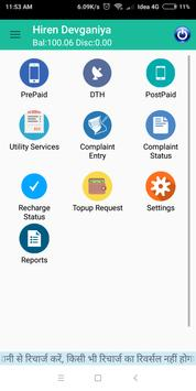 One Time Recharge - Online Mobile Recharge screenshot 2