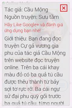 Cự Gả Vương Gia Phu FULL CHAP screenshot 1