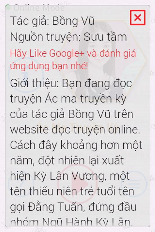 ... Ác Ma Truyền Kỳ 2014 FULL HAY تصوير الشاشة 1 ...