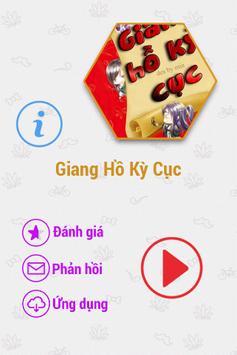Giang Hồ Kỳ Cục FULL 2014 poster