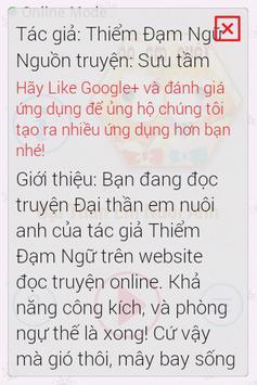 Đại Thần Em Nuôi Anh FULL 2014 screenshot 1