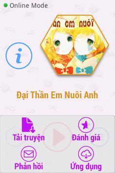 Đại Thần Em Nuôi Anh FULL 2014 screenshot 3