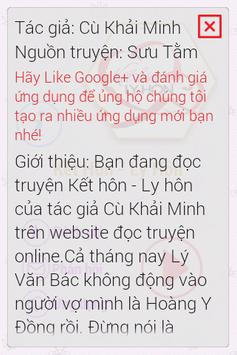 Kết Hôn - Ly Hôn FULL screenshot 1