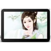 Hotgirl Lưu Lạc Giang Hồ FULL icon