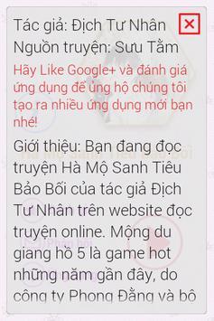 Hà Mộ Sanh Tiêu Bảo Bối FULL screenshot 1