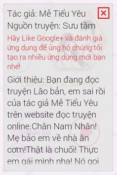 Lão Bản, Em Sai Rồi FULL 2014 screenshot 1