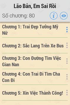 Lão Bản, Em Sai Rồi FULL 2014 screenshot 2