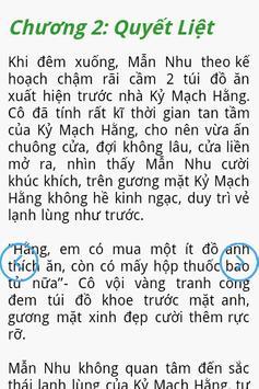 Lục Thiếu Phàm, Em Yêu Anh screenshot 3
