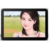 Lung Linh Như Nước 2014 FULL icon
