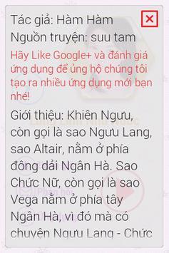 Lung Linh Như Nước 2014 FULL screenshot 1