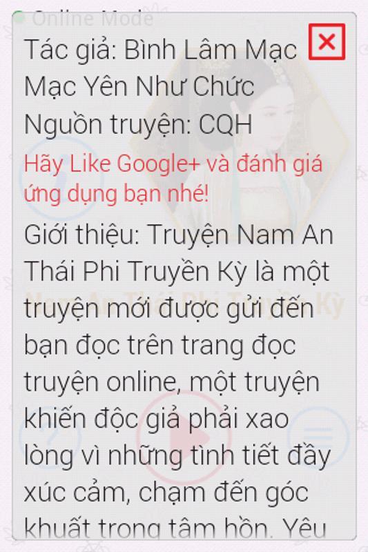 ... Nam An Thái Phi Truyền Kỳ FULL تصوير الشاشة 1 ...