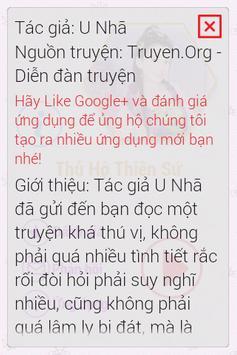 Thủ Hộ Thiên Sứ FULL 2014 screenshot 1