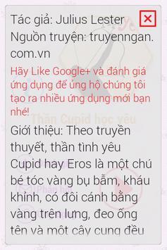Thần Cupid học yêu FULL HAY screenshot 1