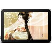 Ung Vương Liệt Tình 2014 FULL icon