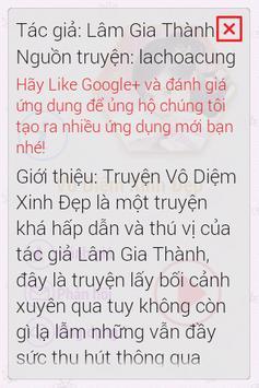 Vô Diệm Xinh Đẹp FULL 2014 screenshot 1