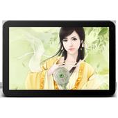 Vọng Giang Nam FULL HAY icon