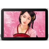 Vinh Hoa Phú Quý FULL 2014 icon