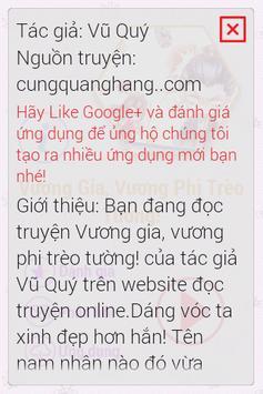 Vương Gia Vương Phi Trèo Tường screenshot 1