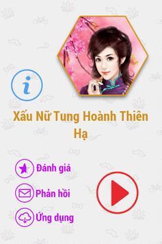 Xấu Nữ Tung Hoành Thiên Hạ HAY poster