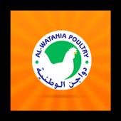 AL Watania Poultry icon