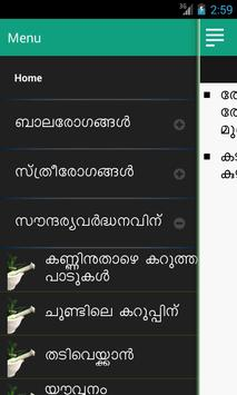 Ottamoolikal screenshot 11