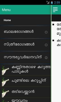 Ottamoolikal screenshot 6