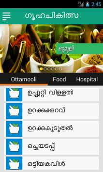 Ottamoolikal malayalam apk download free medical app for android ottamoolikal malayalam apk screenshot forumfinder Image collections