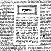 OU Daf Yomi Shiur icon