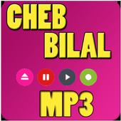 SENORITA 2011 CHEB MP3 BILAL TÉLÉCHARGER