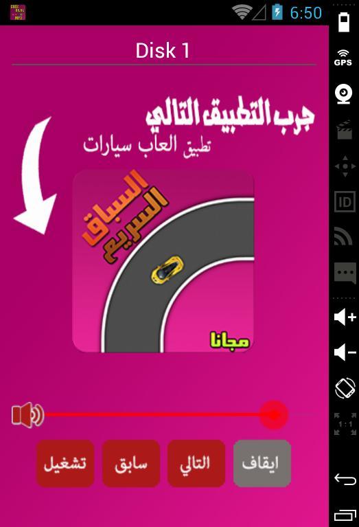 MP3 BILAL DARJA TÉLÉCHARGER CHEB DARJA MUSIC