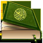 doaa khatm al quran sudais icon