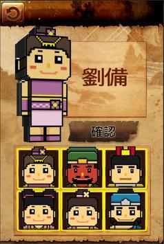 大江南北任我行 screenshot 12