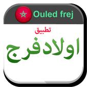 حد اولاد فرج  Had ouled frej (Unreleased) icon