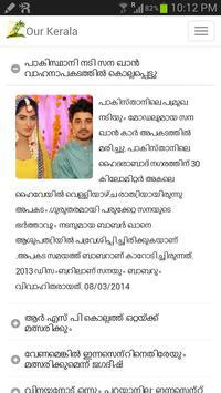 Malayalam Latest News App screenshot 3