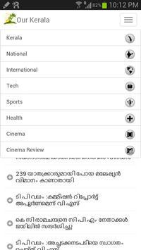 Malayalam Latest News App poster