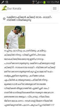 Malayalam Latest News App screenshot 1