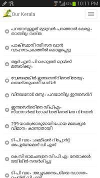 Malayalam Latest News App apk screenshot