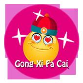 ucamera chinese new year emoji apk - Chinese New Year Emoji