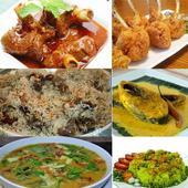 বাংলা রেসিপি - Bangla Recipe icon