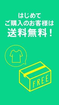 OUTLET PEAK-ファッションセール通販 screenshot 2