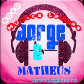 Últimas Lyrics Jorge e Mateus estágio 2018 icon