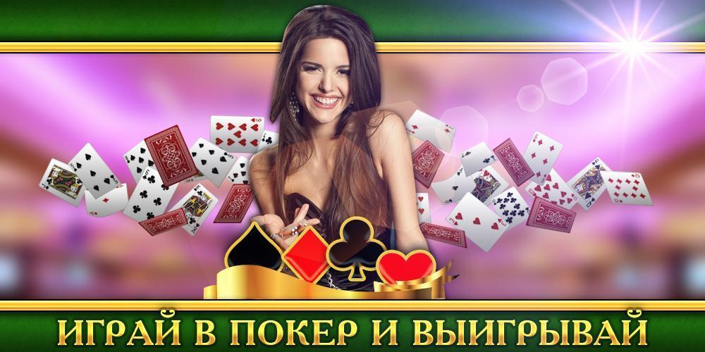 Играть в казино гранд бесплатно игровые автоматы онлайн на деньги рубли