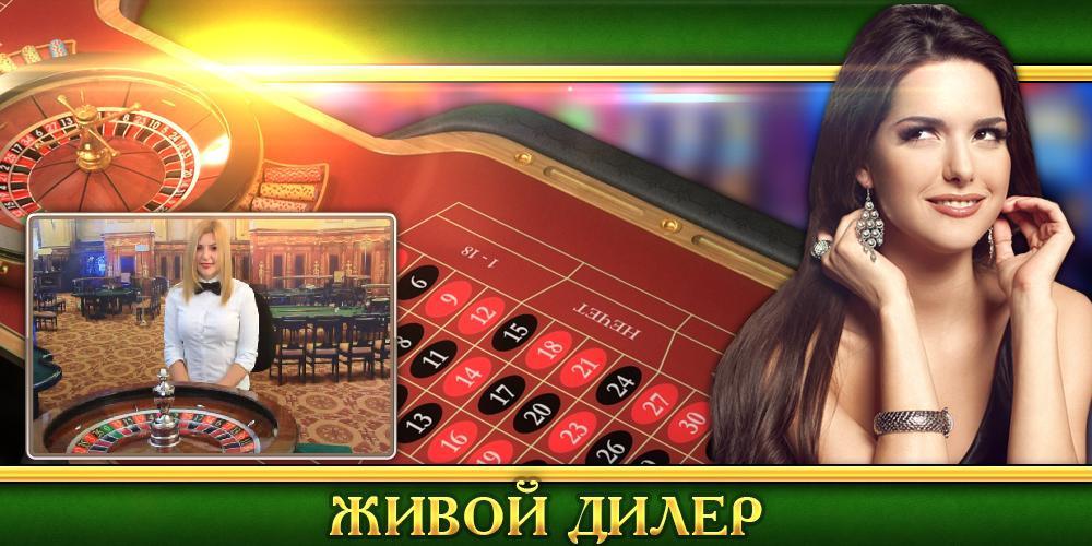Как скачать гранд казино отель с казино в турции