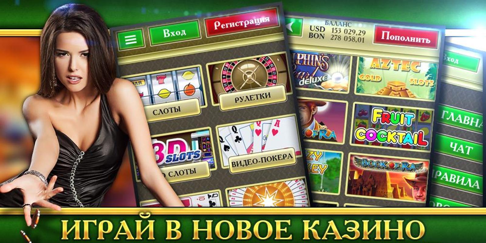 фото Casino grand x