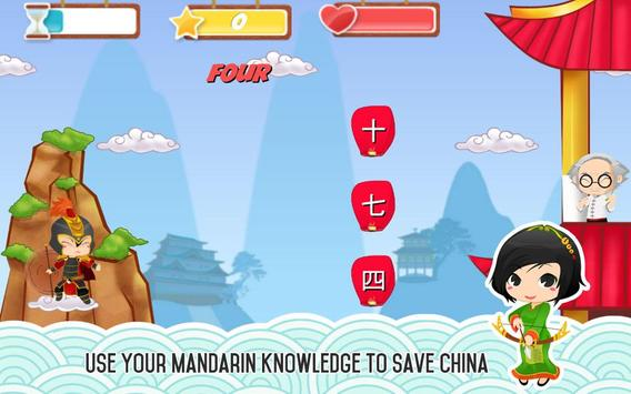 Chinese Mandarin Alpha Team apk screenshot