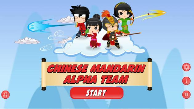 Chinese Mandarin Alpha Team poster